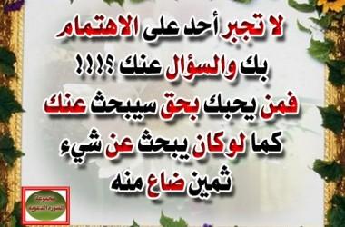 خــواطر وفضفضــة 1407073964l_380