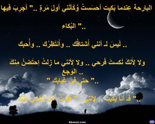 دانلود اغنیه یمه الحب یما دانلود آهنگ جدید میرحسین سمیعی بنام مرز ما عشق است.