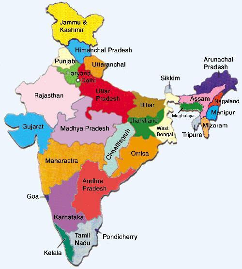 صور - معلومات عن الهند بالصور