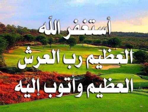 صور - صور اسلاميه ودينية جميلة