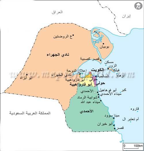معلومات عن الكويت 517-3-or-1435057394.jpg