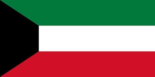 معلومات عن الكويت 517-4-or-1435057395.jpg