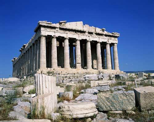 ما هي عاصمة اليونان ماجيك بوكس