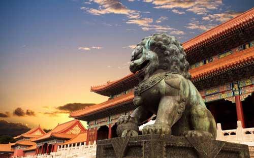 رحله بكين (دموع الورده)