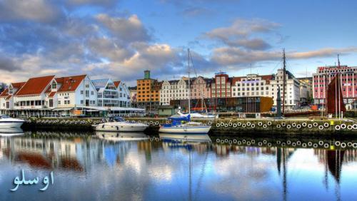 عاصمة النرويج 879-1-or-1457842991.jpg