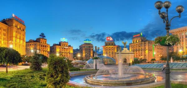 صور - ما هي عاصمة اوكرانيا ؟