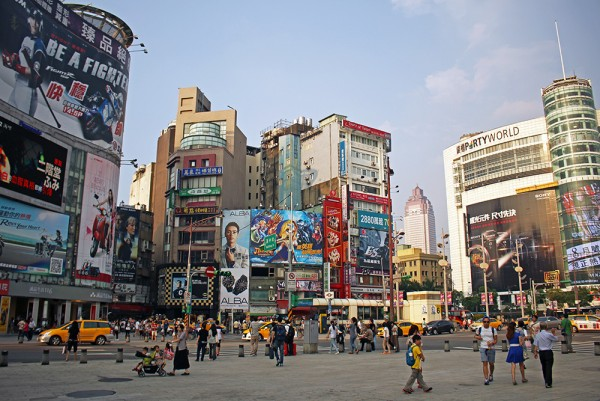 صور - ما هي عاصمة تايوان ؟